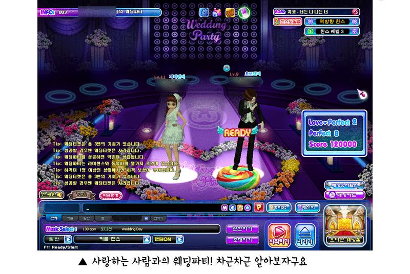 웨딩파티 팁 2